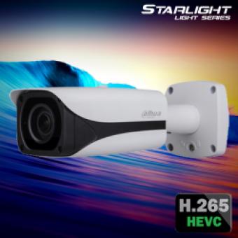 Dahua HFW8231EP-Z H.265 1080p D/N IR 3 Axis