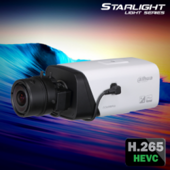 Dahua HF8231E H.265 1080p D/N Box camera zonder Lens