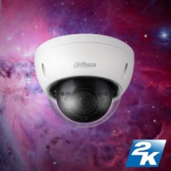 Dahua HDBW4421EP-AS 2K D/N WDR Vandaal Dome 2.8mm lens