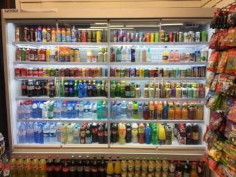 Supermarkt koelmeubelen Glasdeurkast van safecold