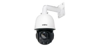 Speed Dome IP Camera NVIP-3DN3520SD/IRH-2